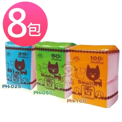 MDOBI摩多比 花香寵物用尿布 (八包組)