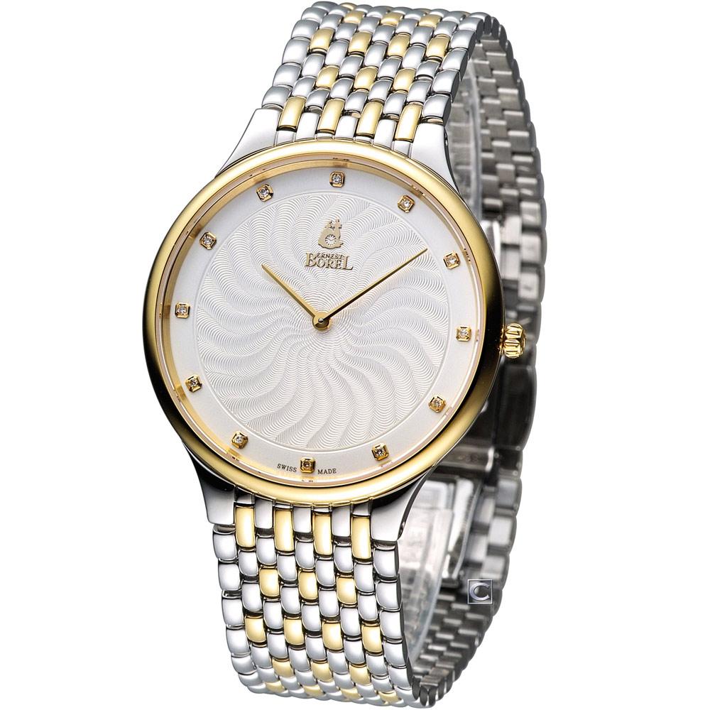 E.BOREL 星宇系列紳士腕錶-米黃x雙色版/37mm