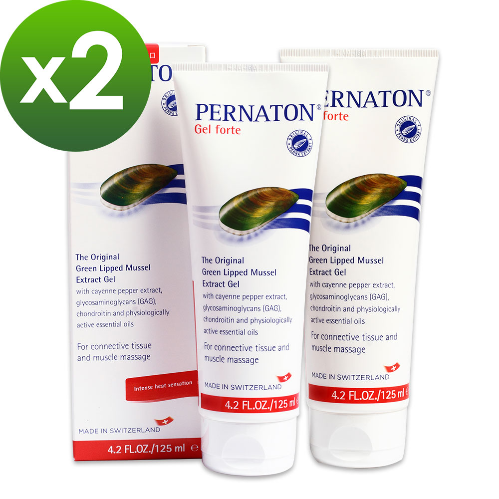PERNATON百通關凝膠 瑞士原裝進口 擦的葡萄糖胺(125ml 溫感型 x 2入)