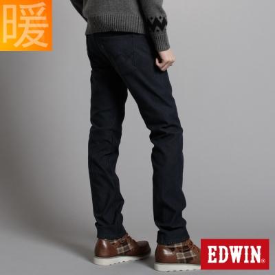 EDWIN 大尺碼雷射中直筒保溫褲-男款-原藍色