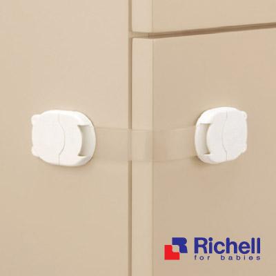 Richell日本利其爾 多功能固定鎖扣
