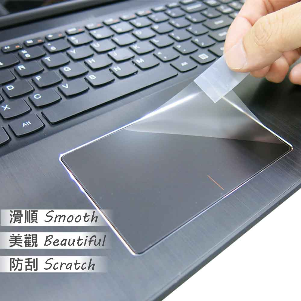 EZstick Lenovo YOGA 500 15 專用 TOUCH PAD 抗刮保護貼 product image 1