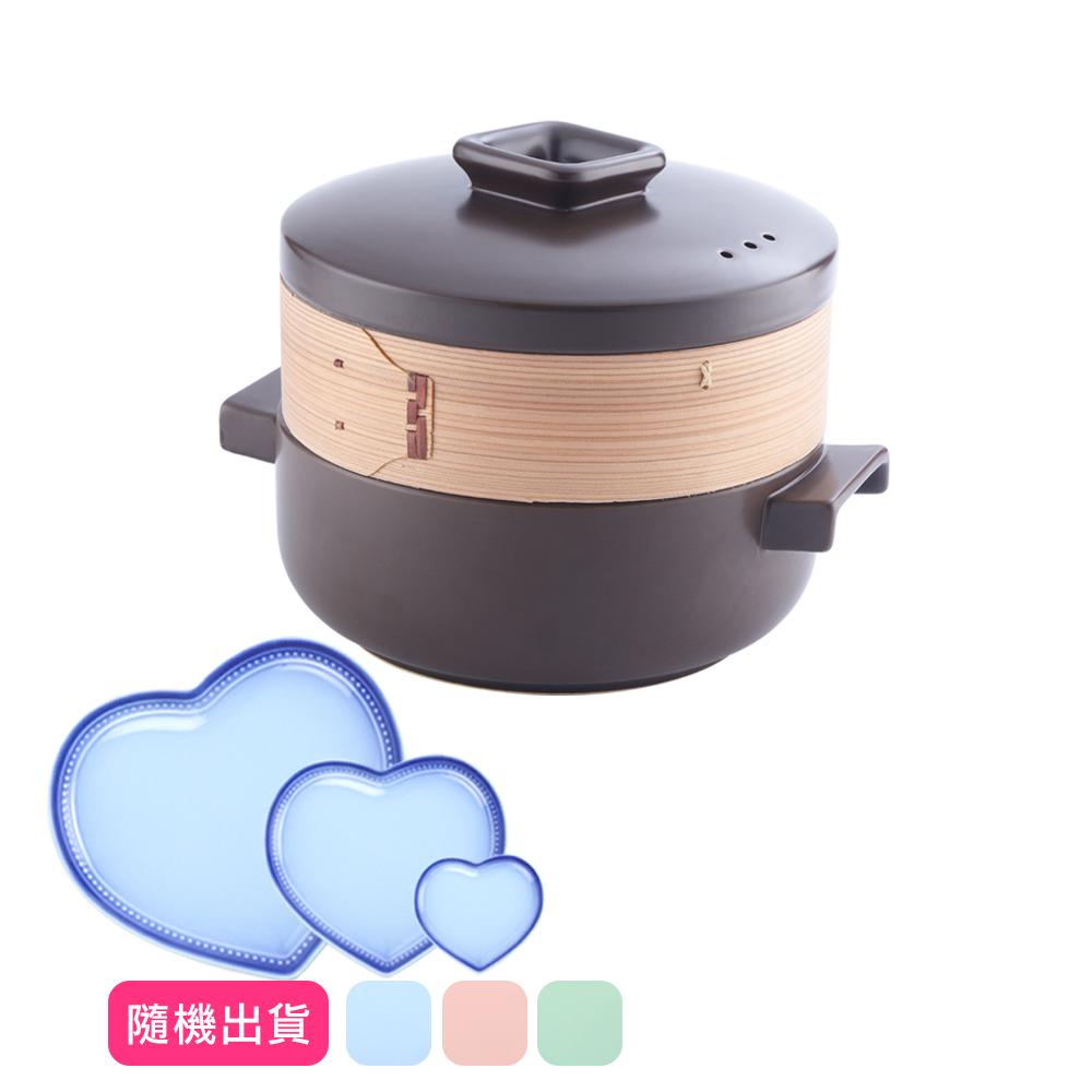 WOKY沃廚樂淵明活用陶蒸鍋蒸籠組2.6L陶瓷心形盤3件組
