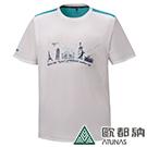 【ATUNAS 歐都納】男款吸濕排汗快乾抗UV短袖T恤 A-T1602M 白
