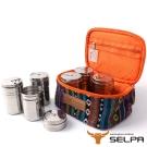 韓國SELPA 民族風調味罐收納袋 鑽石條紋 含調味罐 烤肉 中秋 露營 野餐
