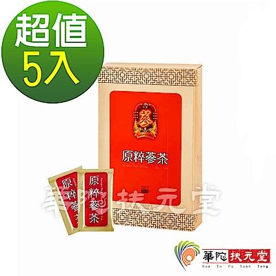 華陀扶元堂 天官原粹蔘茶5盒(30入/盒)