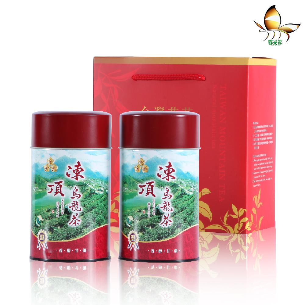 蝶米家 鹿谷凍頂烏龍茶禮盒