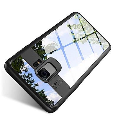 三星 Galaxy S9 Hybrid Fit 纖薄防撞透明殼
