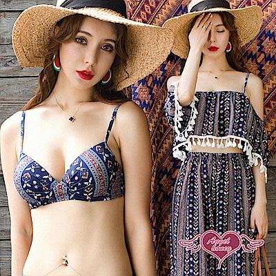 泳衣 盛夏悠閒 四件式比基尼泳裝(深藍M~XL) AngelHoney天使霓裳