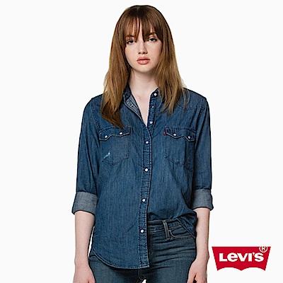 Levis 牛仔襯衫 女裝 /復古刷色