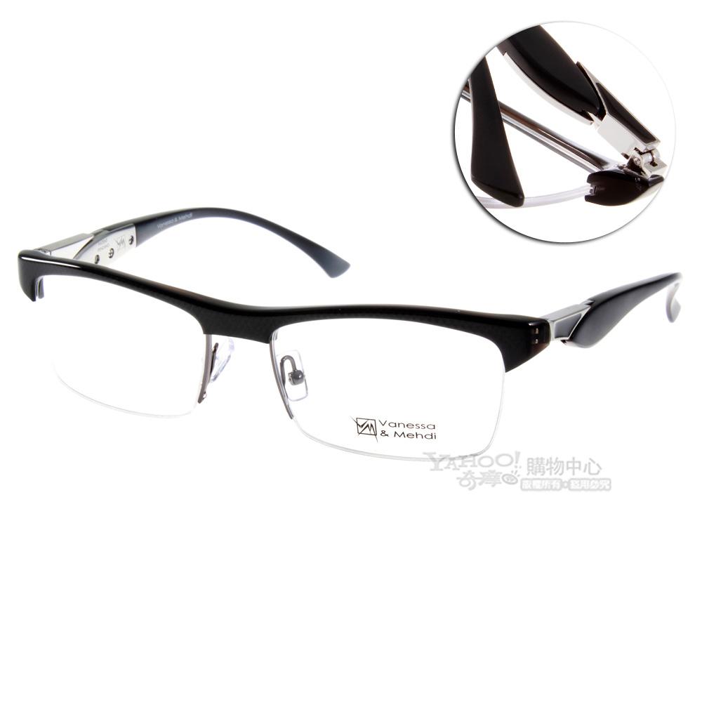 Vanessa&Mehdi眼鏡 復古眉框設計/格紋霧黑#VM1305 C0004