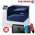 FujiXerox DP C5005D彩色A3雷射印表機 買就送任天堂Switch