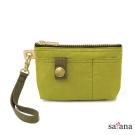 satana - 實用拉鍊化妝包/零錢包 - 檸檬香茅