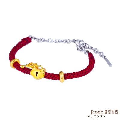 J'code真愛密碼 鎖愛情話黃金編織手鍊-紅