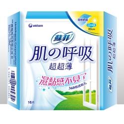 蘇菲 肌的呼吸超薄清爽網層日用潔翼衛生棉(23CM)(16片 x 3包/組)
