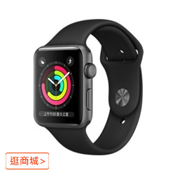 APPLE Watch series 3 S3 GPS 42mm