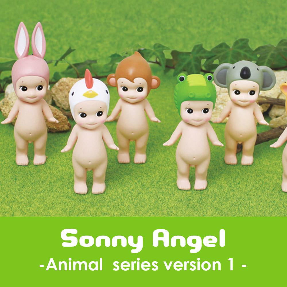 日本超人氣 Sonny Angel 經典動物系列 Version.1 盒玩公仔(單抽)