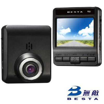 無敵-DIGI-EYE-160度大廣角HD行車紀錄器-CR-T02