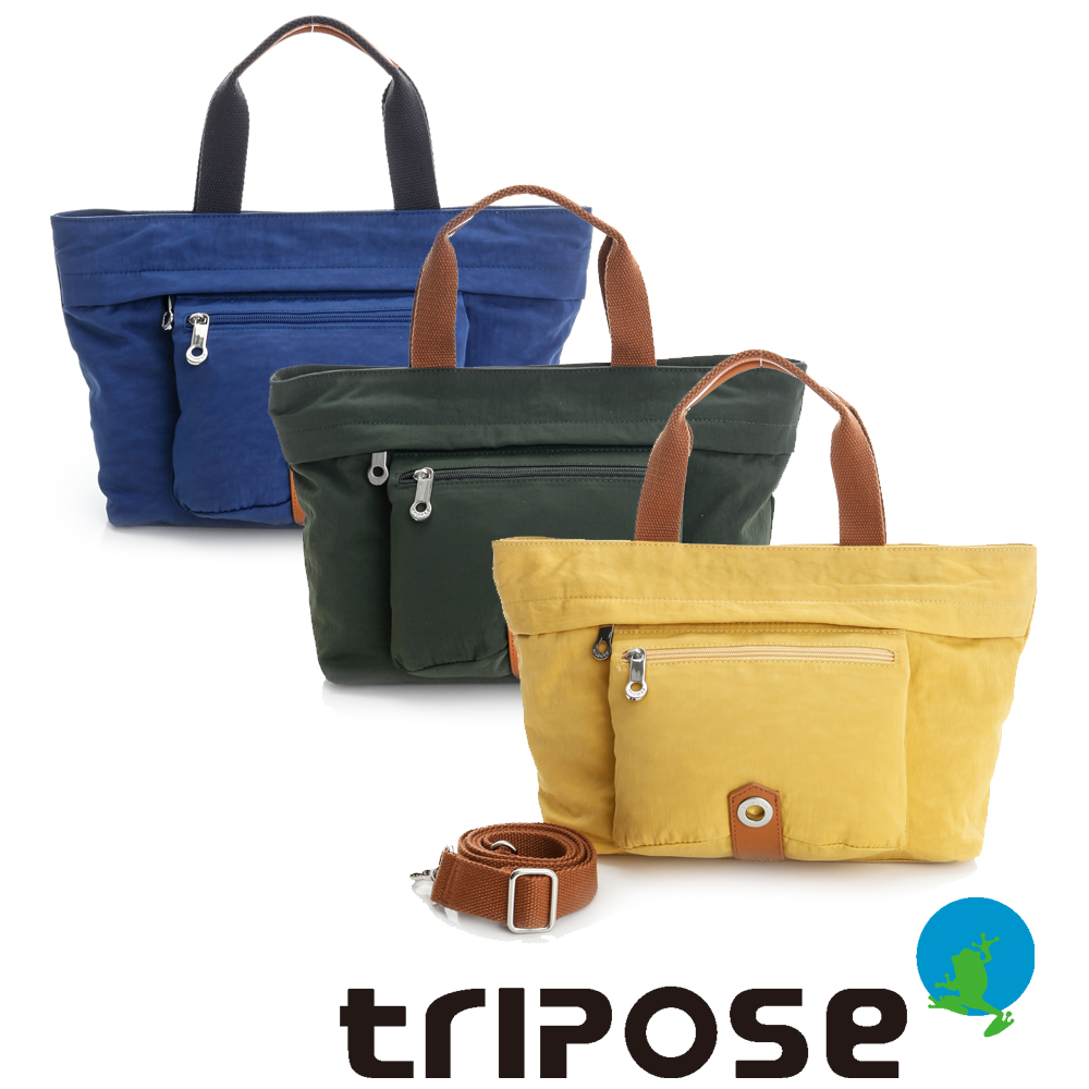 tripose 微旅系列輕旅機能後背斜背包