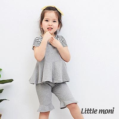 Little moni背心套裝(兩件組)(2色可選)