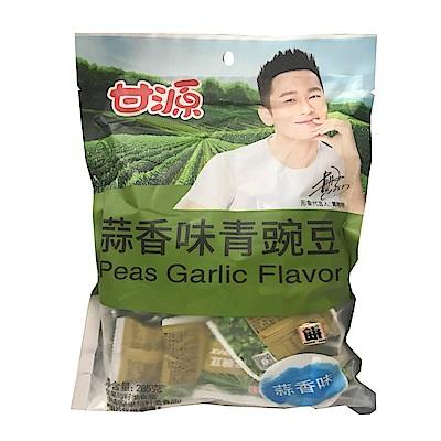甘源 蒜香味青豌豆(285g)