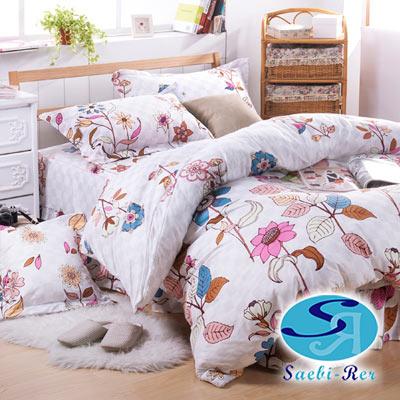 Saebi-Rer-彩葉飛舞 台灣製活性柔絲絨雙人六件式床罩組