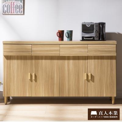 日本直人木業-LIKE原木生活150CM廚櫃-150x40x78cm高-免組