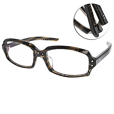 EOS眼鏡 獨特個性款/花紋棕#EOSE8089 L23