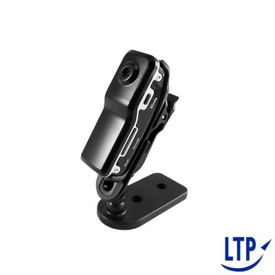 LTP電力升級版迷你高畫質攝影機