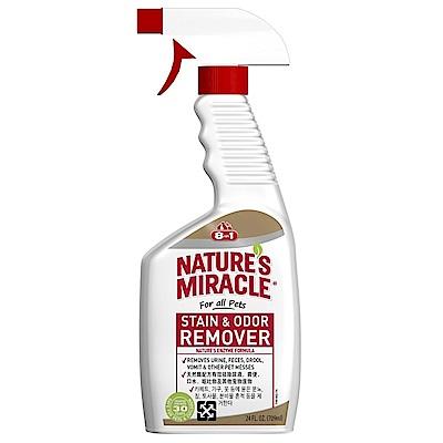 8in1自然奇蹟 天然酵素去漬除臭噴劑 (無香味) 24oz 兩罐組