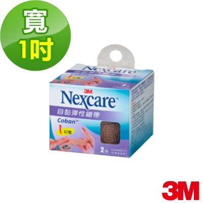 3M Nexcare 自黏彈性繃帶(1吋)