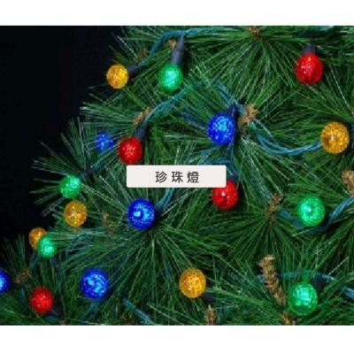 聖誕燈裝飾燈LED 50燈珍珠燈造型燈(插電式/附控制器跳機)