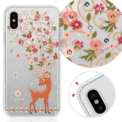 YOURS APPLE iPhone X奧地利彩鑽防摔手機殼-奈良鹿