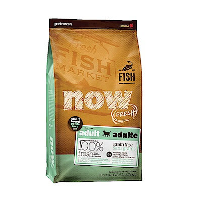 Now! 鮮魚無穀天然糧 小型犬配方 12磅