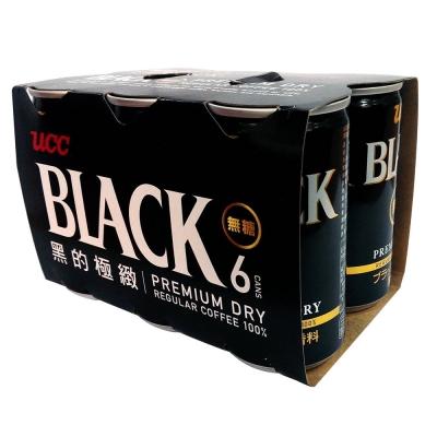UCC BLACK無糖咖啡(185gx6入)