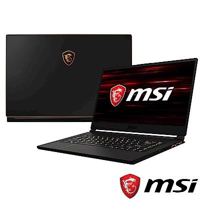 MSI微星 GS65-024 15吋電競筆電(i7-8750H/512G/1070-8G)
