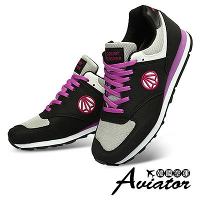 Aviator*韓國空運-PAPERPLANES正韓製麂皮網布透氣運動鞋-黑紫