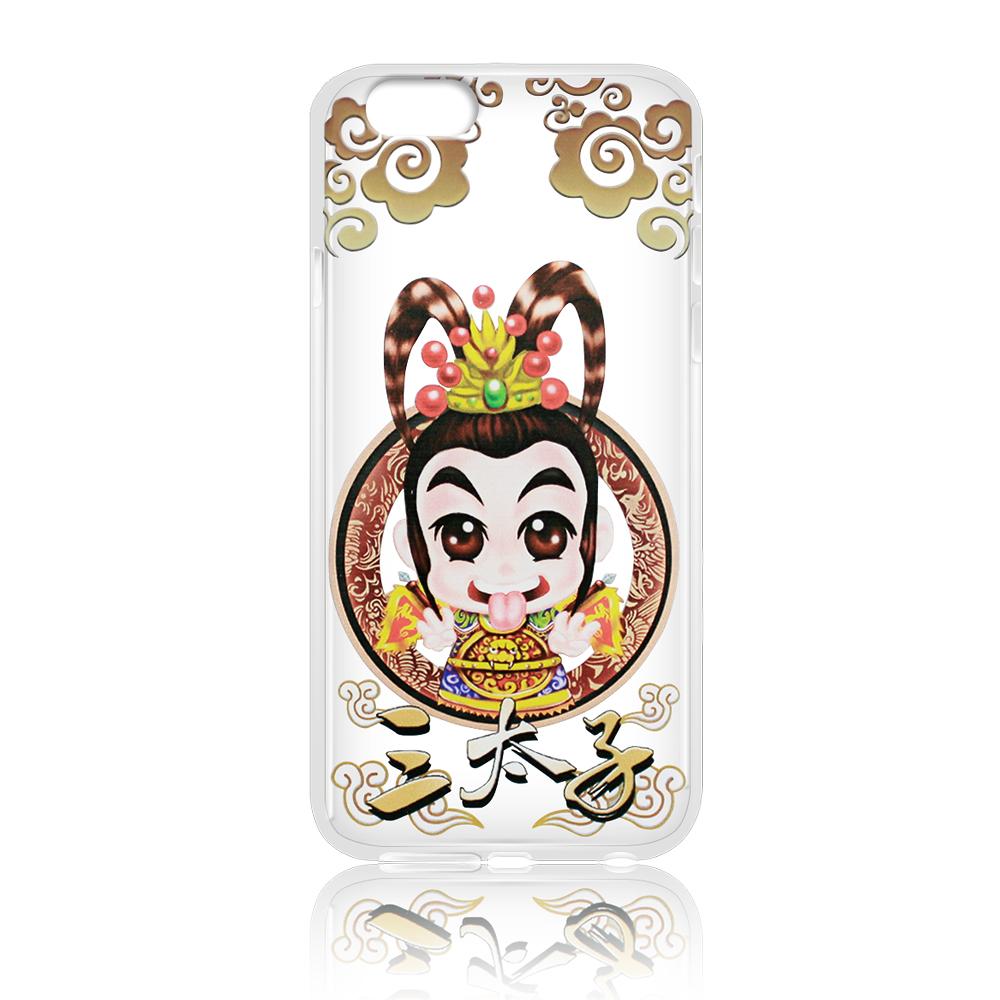 BoBe iphone 6 plus/6s plus Q版神明手機殼(快樂篇)