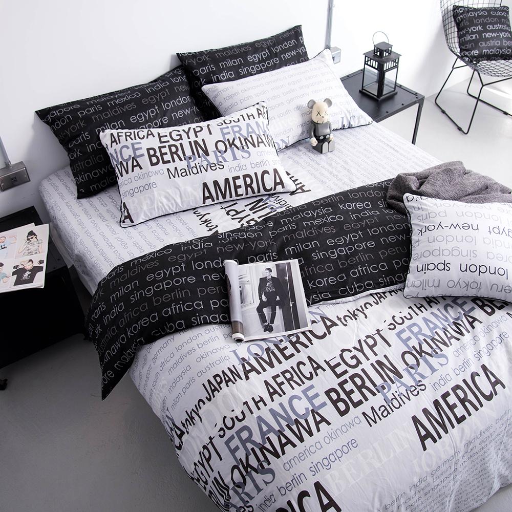 OLIVIA  約書亞 淺灰  標準雙人床包被套四件組