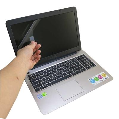 EZstick ASUS K556 UQ 專用 螢幕保護貼