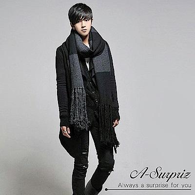 A-Surpriz 都會時尚加長針織流蘇圍巾(黑灰)