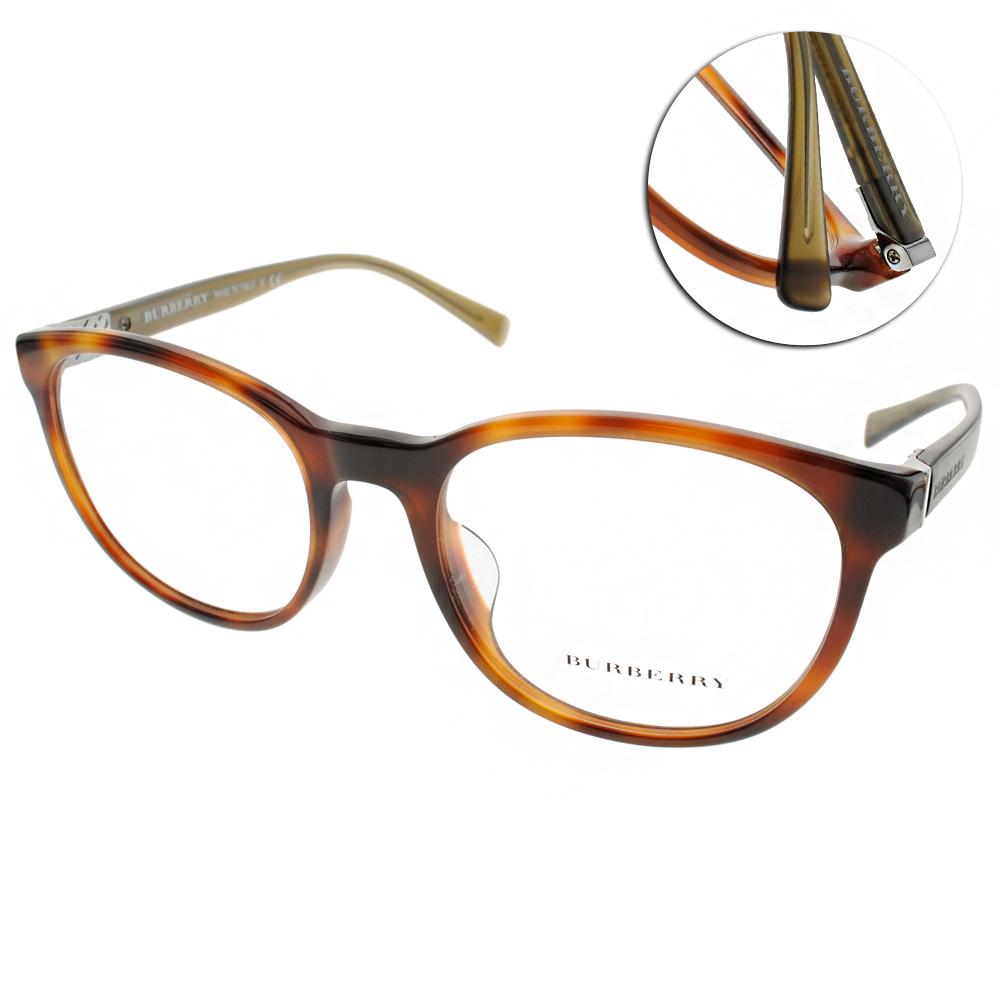 BURBERRY眼鏡 英倫經典/琥珀-墨綠 #BU2247F 3614