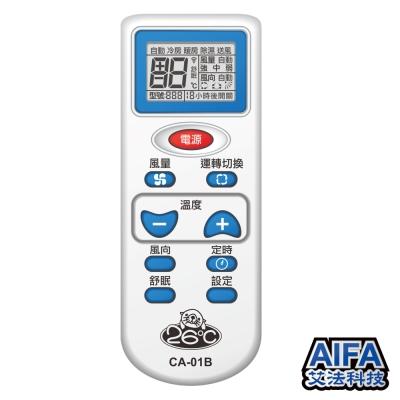 AIFA CA-01B 冷氣用背光萬用遙控器