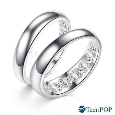 ATeenPOP 925純銀情侶對戒 恆久的愛