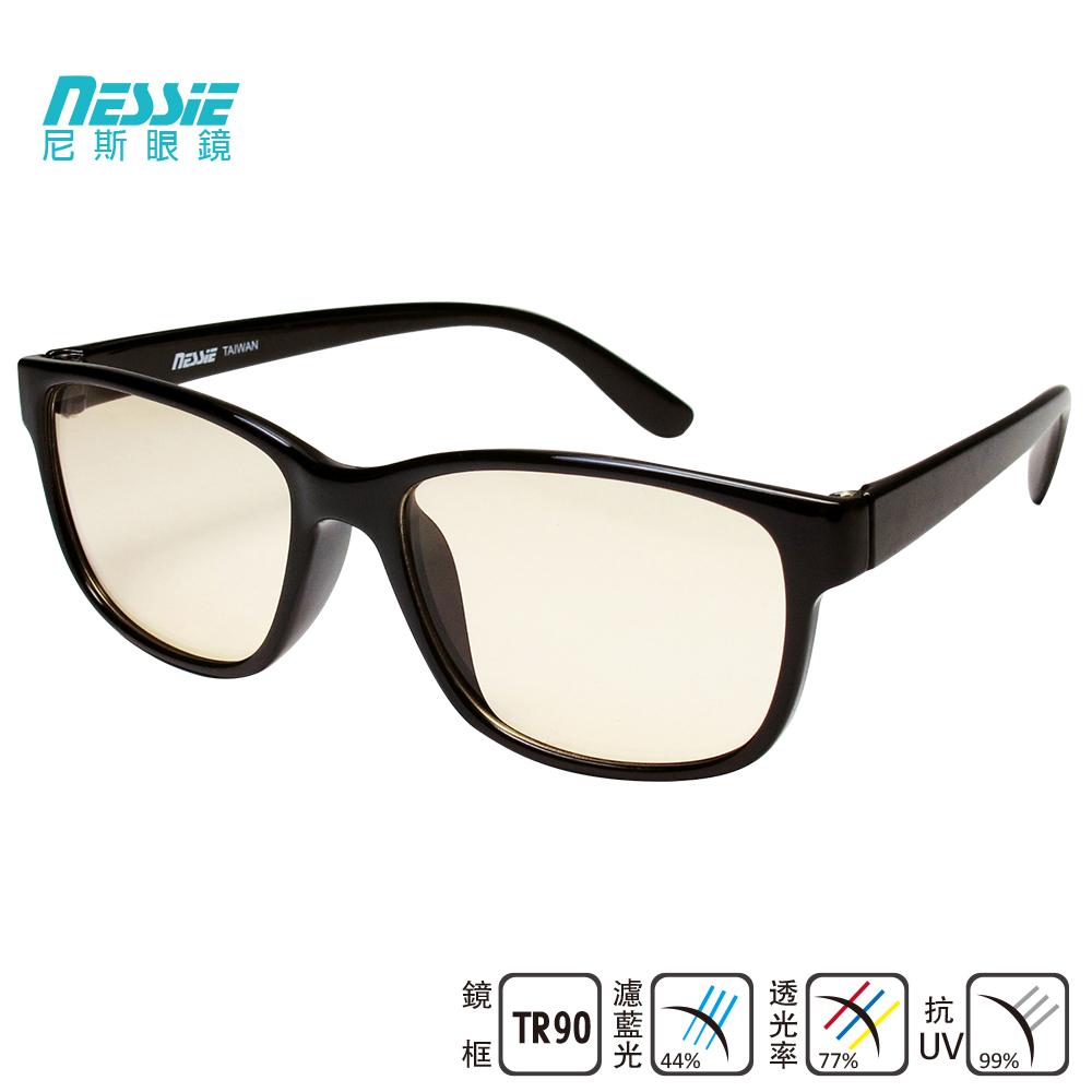 【Nessie 尼斯濾藍光眼鏡】 經典簡約黑 (百搭大框)專業PC眼鏡
