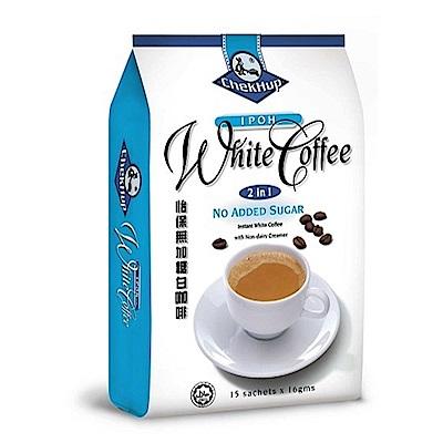 澤合 怡保白咖啡無糖二合一(15入x3袋)