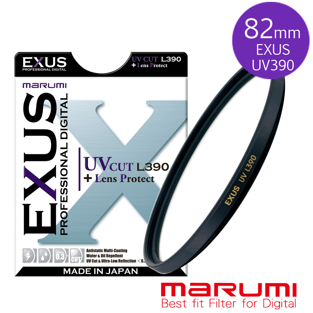 MARUMI EXUS 防靜電‧防潑水‧抗油墨鍍膜保護鏡UV L390 82mm