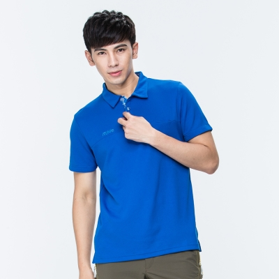 【ATUNAS 歐都納】男款防曬除臭抗菌休閒短袖Polo衫 A-P1711M 寶藍