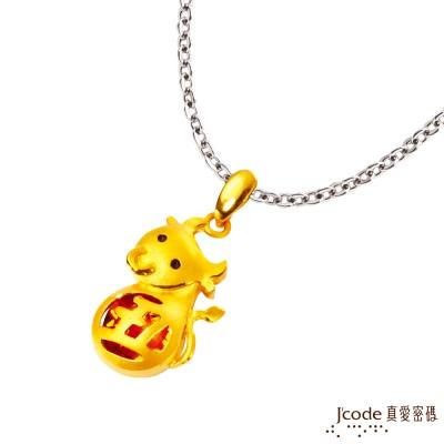 J'code真愛密碼 牛(丑)黃金/水晶墜子 送項鍊