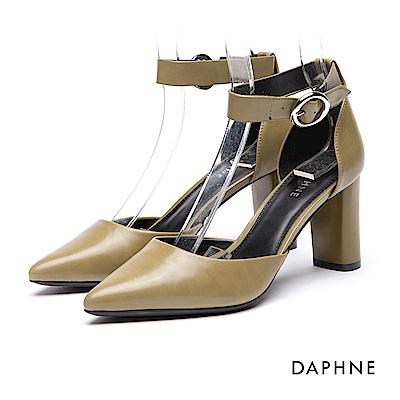 達芙妮DAPHNE 高跟鞋-繞踝釦帶尖頭粗高跟鞋-橄欖綠